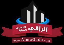 logo-121-e1468238155941