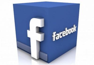 تعرف على خدمات فيس بوك لهذا الشهر
