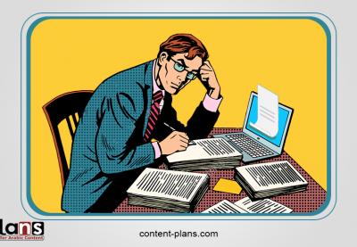 كيف تصبح كاتب محتوى محترف؟