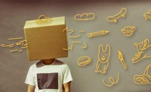 إجعل أفكارك خارج الصندوق ..؟