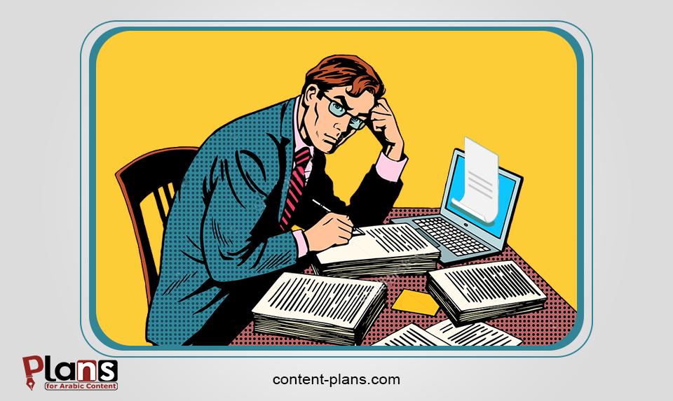 كاتب محتوى، كتابة المحتوى