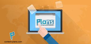 تجربة بلانز فى كتابة المحتوى من البداية وحتى قرار الشراء