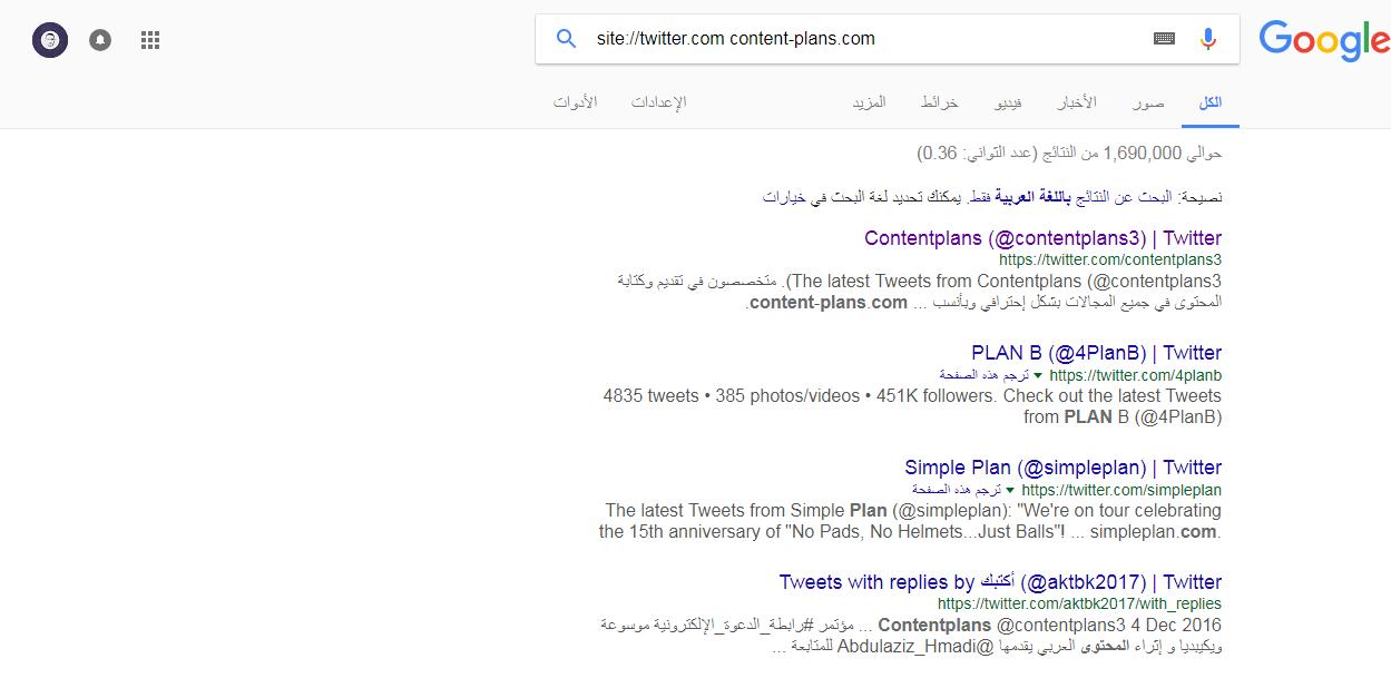 كيف أعرف عدد الإشارات ( السوشيال سيجنالز ) اللي جات لموقعي؟، سهل جدا جدا، إنت هتفتح محرك البحث جوجل وهتكتب: