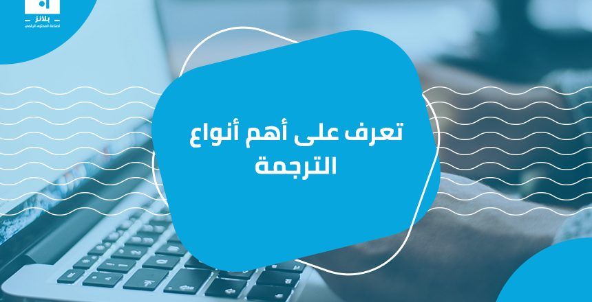 أفضل شركة ترجمة بمصر