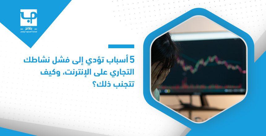 أفضل شركة تسويق إلكتروني في الوطن العربي