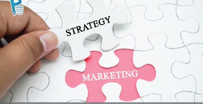 5 خطوات بسيطة لضبط خطة التسويق الرقمي الخاصة بك